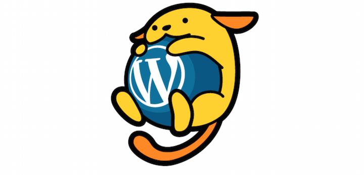 WordPressの日本公式キャラクター「わぷー」がロンドンでパンクに目覚める