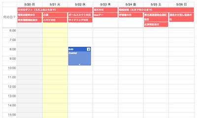 zeeble-calendar